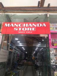Store Images 1 of Manchanda Store