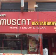 Store Images 7 of Muscat Bake & Restaurant