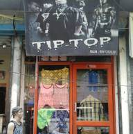 Store Images 2 of Tip Top Garments