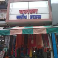 Store Images 2 of Bajrang Cloth House