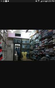 Store Images 1 of Goyal Garments