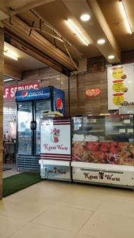 Store Images 4 of Kabab World
