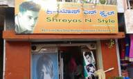 Store Images 1 of Shreyas N Style