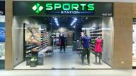 Store Images 2 of Sports Station