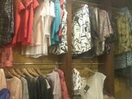 Store Images 1 of Juvi Boutique