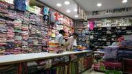 Store Images 4 of Raja Garments And Textiles