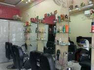 Store Images 1 of Beauty Spot Hair Spa & Academy