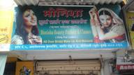 Store Images 1 of Monisha Beauty Parlour