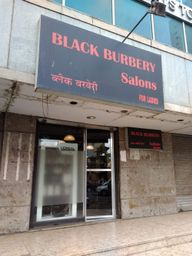 Store Images 3 of Black Burberry Salon