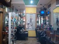 Store Images 2 of Grace The Family Salon
