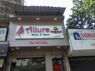 Store Images 1 of Allure Salon & Spa