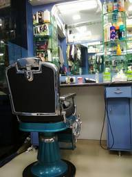 Store Images 1 of Altaf Hair Salon