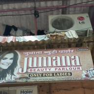 Store Images 2 of Jumana Beauty Salon