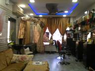 Store Images 1 of Princess Beauty Parlor