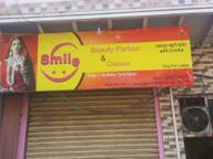Store Images 1 of Smile Beauty Parlour And Classes