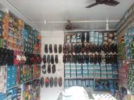 Store Images 1 of Fatima Footwear
