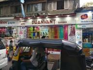 Store Images 1 of Dhanvant Sarees