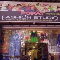 Store Images 3 of Popat Fashion Studio