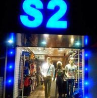 Store Images 1 of S2 The Fashion Couture
