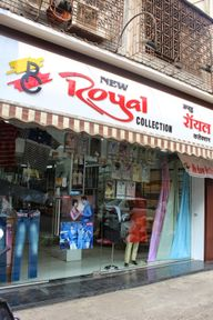Store Images 6 of New Royal Collection