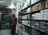 Store Images 1 of Arbuda Collection