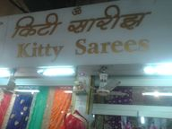 Store Images 2 of Kitty Sarees