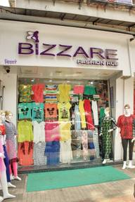 Store Images 4 of Bizzare Fashion Hub