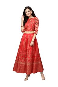 Catalog Images 9 of Shoppers Stop