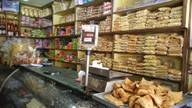 Store Images 2 of New Bharat Bakery