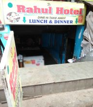 Store Images 1 of Rahul Hotel