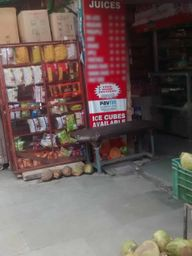 Store Images 1 of Bhutani Juices & Shakes