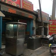 Store Images 1 of Bombay Dhaba