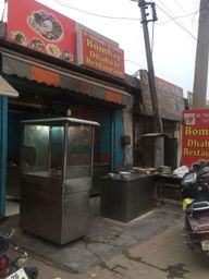 Store Images 3 of Bombay Dhaba