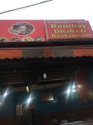 Store Images 4 of Bombay Dhaba