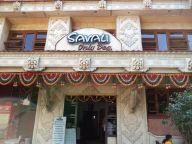 Store Images 10 of Savali