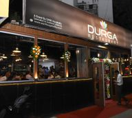 Store Images 13 of Durga