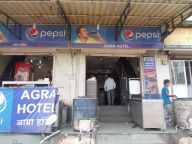 Store Images 1 of Agra Restaurant