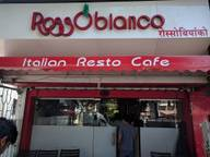 Store Images 3 of Rosso Bianco