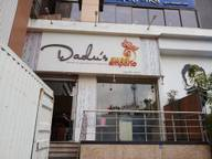 Store Images 4 of Dadu's Sweet Emporio