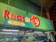 Store Images 7 of Reason 9