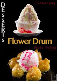 Store Images 17 of Flower Drum