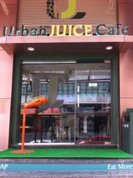 Store Images 1 of Urban Juice Cafe
