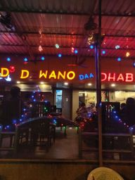 Store Images 1 of Dewano Daa Dhaba