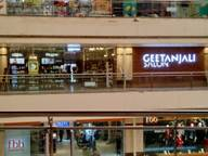 Store Images 1 of Geetanjali Salon