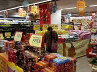 Store Images 1 of Reliance Fresh