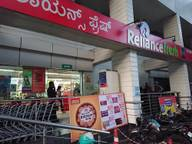 Store Images 2 of Reliance Fresh