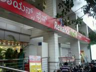 Store Images 4 of Reliance Fresh