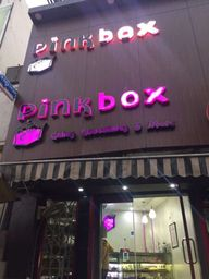 Store Images 13 of Pink Box