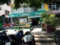Store Images 1 of Nilgiri's