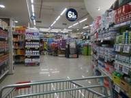 Store Images 1 of Reliance Smart
